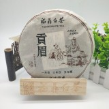 Fuding White Tea Gong Mei Tea Intl Review