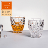 Buy G S Gold Shen Lead Free Crystal Milk Cup Glass Wine Cheap On China