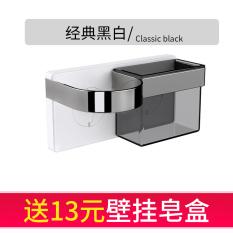 Punched Hair Dryer Rack Bathroom Shelf Promo Code