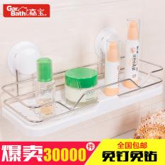 Sale Garbath Toilet Bathroom Storage Rack Bathroom Shelf Online China
