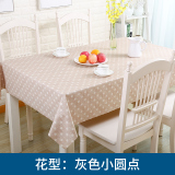 Great Deal Garden Waterproof Oil Resistant Heat Resistant Tablecloth Dining Table Cloth