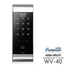 GATEMAN WV-40 DIGITAL LOCK