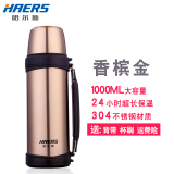 Haers Long Insulated Home Travel Insulated Water Bottle Insulated Cup Pot On China