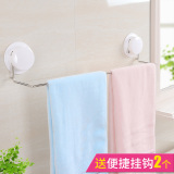 Brand New Garbath Strong Suction Towel Rack