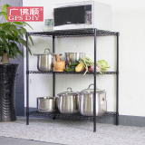 Compare Gfsdiy Multi Functional Floor Microwave Shelf Storage Rack Prices