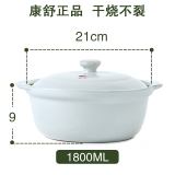 Kangshu High Temperature Resistant Fire Tangbao Earthenware Pot Lower Price