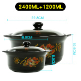 Promo Glands Casserole Home Cooker Fire Wide Mouth Pot Gas Ceramic Pot 3200Ml High Temperature Stew Soup Pot Two Piece Sets