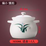 For Sale Glands Casserole Large Capacity Home Ceramic Pot Heat Resistant Clay Pot Soup Boil Porridge Stew Pot Stone Pot Fire Casserole