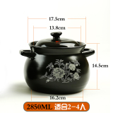 Price Glands Casserole Soup Fire High Temperature Casserole Large Capacity Health Ceramic Casserole Stew Pot Clay Pot Oem