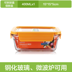 Price Glass Lock New Style Oven Lunch Box Container On China