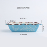 Price Glaze Color Ceramic Baking Dish Cheese Baked Rice Breakfast Plates Online China