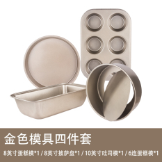 Baking Mold Set By Taobao Collection.
