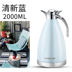 Buy Gold Key Vacuum Insulated European Style Hot Water Bottle Insulated Pot Cheap On China