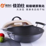 Price Comparisons For Good Park Shi 40Cm Anode Hard Ears Wok Non Stick Pot