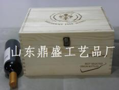 Wooden Wine Packaging Gift Box Wine Wooden Box