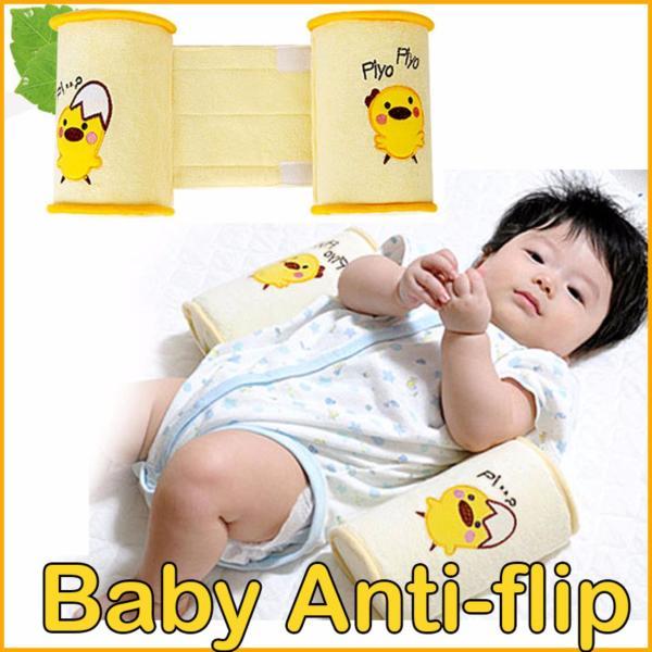 Green Korea Piyo-Piyo Anti-Flip Cushion Safe Guard for 6 Months from Newborn - intl