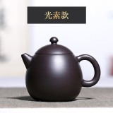 Price Comparisons Gu Yuetang Entirely Handmade Teapot Raw Ore Yixing Clay Teapot