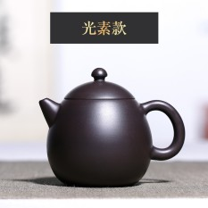 Where Can I Buy Gu Yuetang Entirely Handmade Teapot Raw Ore Yixing Clay Teapot