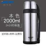 Recent Haers 2000Ml Outdoor Large Capacity Travel Car Mounted Thermos Insulated Cup