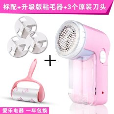 Hair Ball Clothing Scraper Trimmer Shaver Shaving Machine To Ball Machine Hair Removal Device Material Suction Device Charging Clothes Clothing Hair Care Intl Best Buy