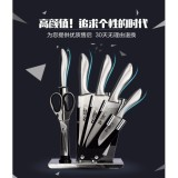 Rc Global Hand Made 6 Piece Stainless Steel Kitchen Cooking Knife Sets With Knife Block 7Pcs Sets 马氏体不锈钢7 件套厨房刀具组 Price