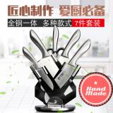 Buying Rc Global Hand Made 6 Piece Stainless Steel Kitchen Cooking Knife Sets With Rotating Stand 7Pcs Sets 马氏体不锈钢7 件套厨房刀具组
