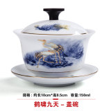 List Price Hand Painted Porcelain A Gold Bottom With Covered Tea Cup Bowl Large Tea Bowl Ceramic White Porcelain Crane Xiao Nine Days Oem