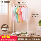Indoor Floor Single Rod Stainless Steel Clothes Rack On Line