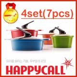 Sale Happycall Korea Alumite Ceramic Pot 4 Set Intl South Korea Cheap