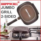 Sale Happycall Korea Jumbo Big Size Double Sided Pan Intl Happy Call Wholesaler