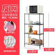 Latest Heart Home To Metal Does Not Rust Steel Floor Shelf Kitchen Storage Rack