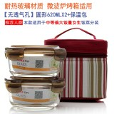 Buy Heat Resistant Glass Container Microwave Lunch Box Cheap China