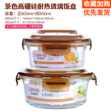 How Do I Get Heat Resistant Glass Container Microwave Oven Sealed Bowl Glass Bowl