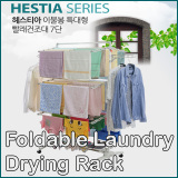 Who Sells Hestia Korea Stainless Steel Laundry Drying Rack 7 Layer With Shoes Intl The Cheapest