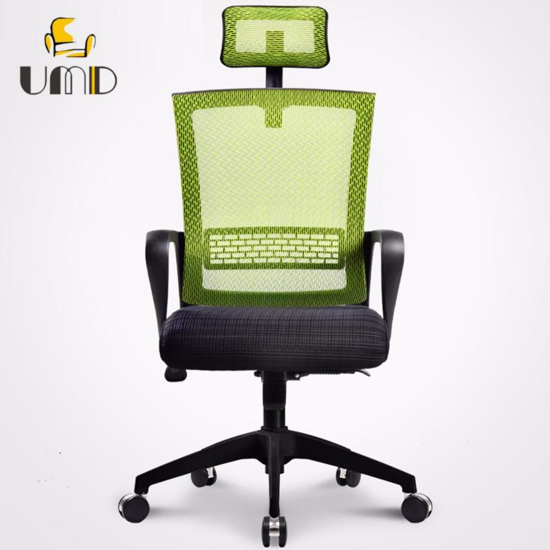 UMD High Back Ergonomic Office Chair Mesh Chair Q8 (Black Frame Green Mesh) Singapore