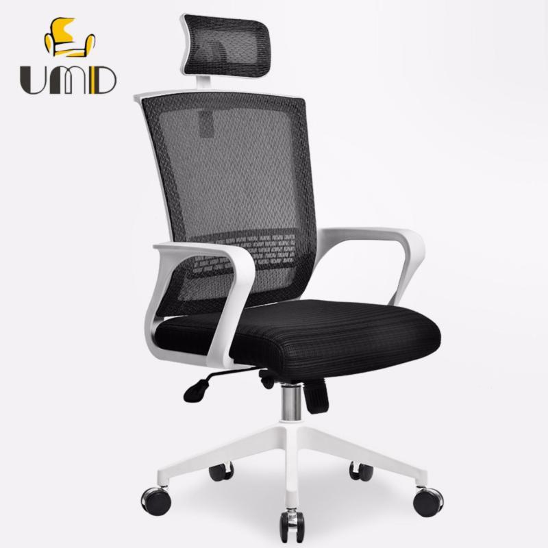 UMD High Back Ergonomic Office Chair Mesh Chair Q8 (White Frame Black Mesh) Singapore