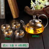 Flowers And Fruit High The Flower Pot Heat Resistant Glass Tea Sale