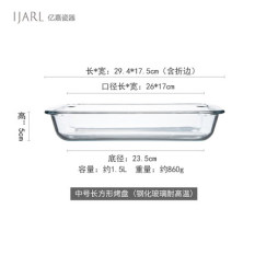 Price High Temperature Microwave Baking Dish Glass Oven Dish Online China