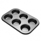The Cheapest Hl 6 Holes Non Stick Muffin Cake Baking Pan Cookies Tray Intl Online