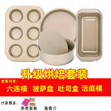 Who Sells Home Baking Cake Pizza Pan The Cheapest