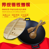 Sale Home Binaural Pot Health Old Crispy Cast Iron Wok Online On China