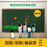 Discount Home Blackboard Stickers Self Sticky Paper Thick White Stickers Oem On China