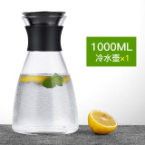 Promo Household Heat Resistant Glass Temperature Cold Water Pot