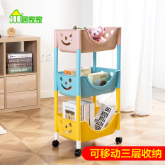 Review Home Home Can Be Mobile With Wheel Storage Rack Layered Storage Rack Living Room Kitchen Bathroom Floor Snack Shelf Rack China