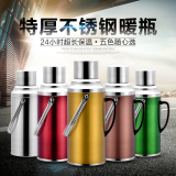 Cheap Home Hot Water Bottle Thermos Stainless Steel Thermos Insulation Pot Large Capacity Open Bottle Glass Liner