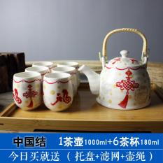 Price Modern Minimalist Home Kung Fu Tea Tray Jingdezhentaoci Tea China