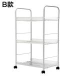 Latest Home Metal Storage Pod Kitchen Shelf