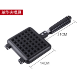 Discount Diy Home Cake Baking Pan Waffle Cake Machine Fire Special China