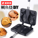 Low Price West Snapper Burning Waffle Cake Diy Mold