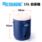 Buy Hot And Cold Drink Drinks Milk Bucket Milk Tea Barrel Online